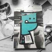 Monstre bleu mail art