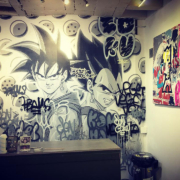 UA Green galerie